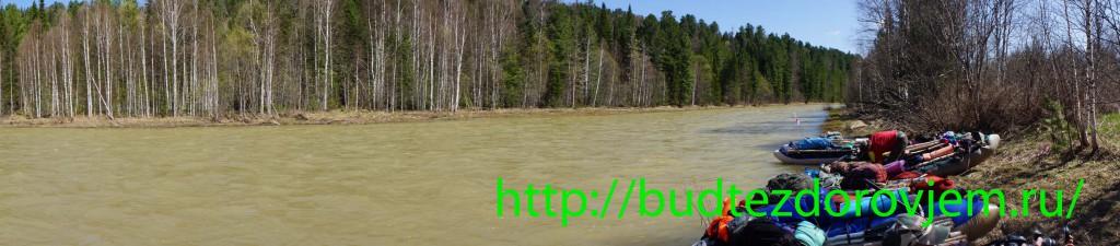 Отчет о водном походе