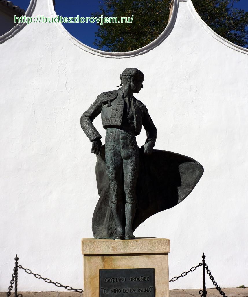 Памятник матадору  в Ронде