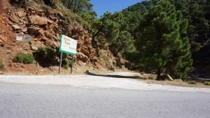 Участок старой римской дороги