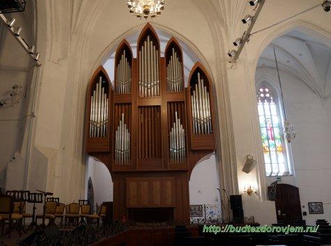 Хоровой орган собора