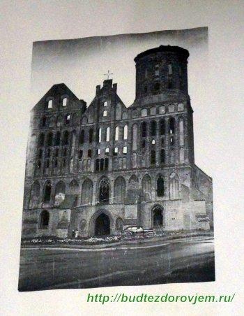 Руины собора после пожара